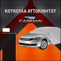 Κουκούλα Αυτοκινήτου Αδιάβροχη Sedan CarMan Medium 4.32x1.65x1.19m