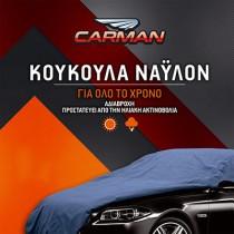 Κουκούλα Αυτοκινήτου Αδιάβροχη Νάιλον Sedan CarMan Medium 4.32x1.65x1.19m