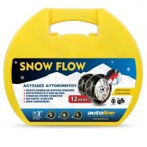Αλυσίδες Χιονιού Snow Flow 12mm KN100
