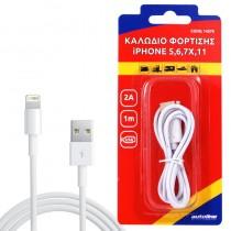 Καλώδιο Φόρτισης Lightning iPHONE 5,6,7X,11 - 1m
